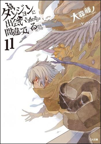 Tate No Yuusha No Nariagari Light Novel Pdf